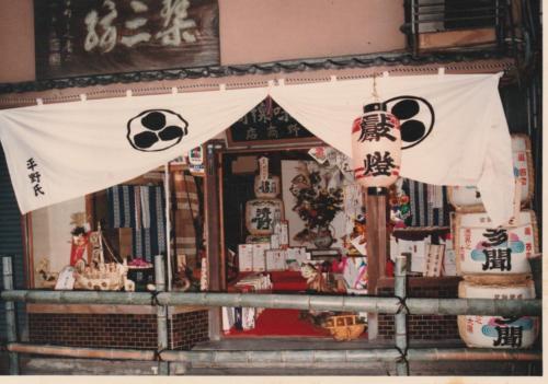 1980年 平野楽器店 店頭